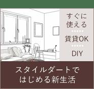 ������ ����ƥꥢ ¨�� ���� DIY