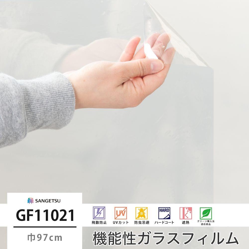 ガラスフィルム コア70
